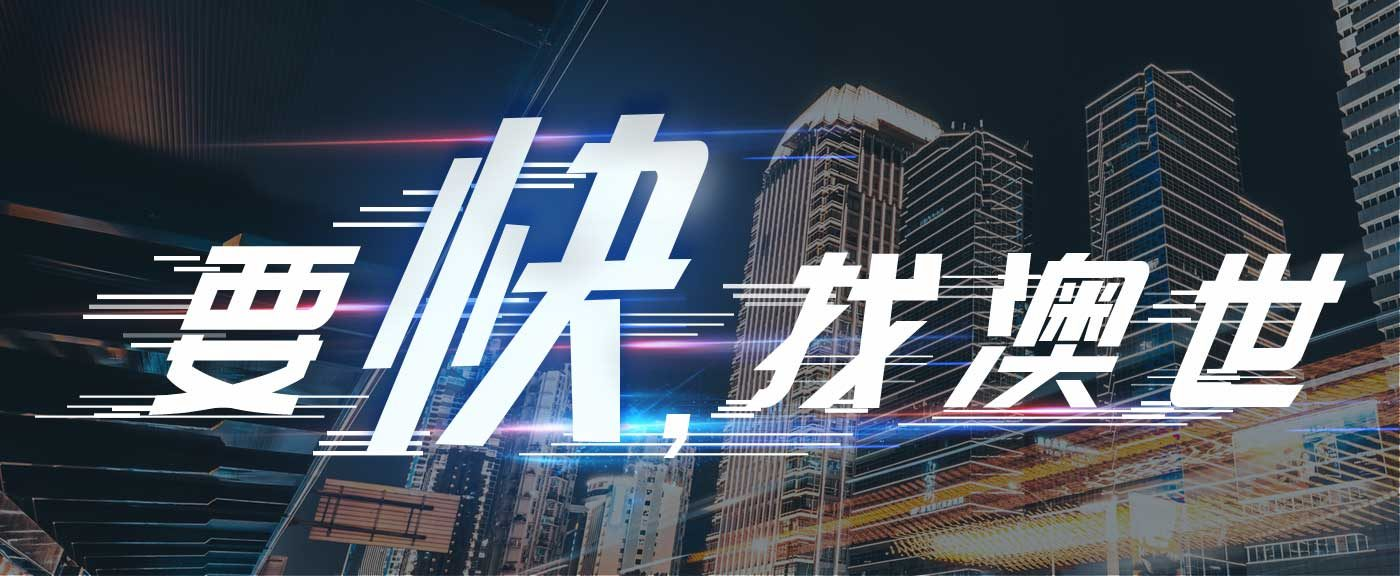 https://occom.com.au/wp-content/uploads/2020/07/中文-小容量-1400x576.jpg